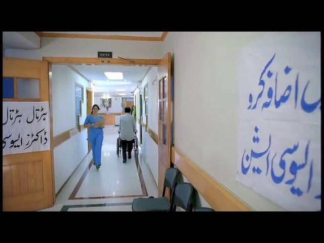 Vital Tea Doctor Commercial