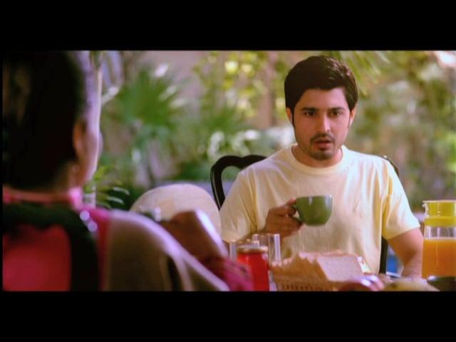 Vital Tea (Pardes) Commercial